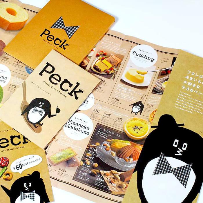 カタログギフト(スイーツ専門) ペック(Peck)